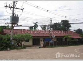 5 Bedrooms House for sale in , Attapeu 5 Bedroom House for sale in Xaysetha, Attapeu