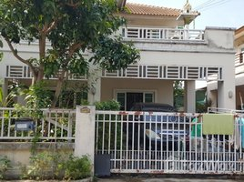 3 Bedrooms Property for sale in Saen Saep, Bangkok Preecha Romklao