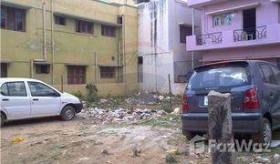 N/A Land for sale in Pattikonda, Andhra Pradesh