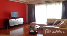 Available Units at View Talay Residence 3
