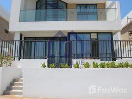 哈伊马角 Marbella 4 卧室 房产 售