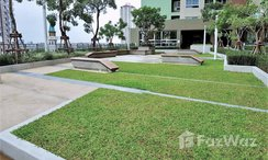 Photos 3 of the Communal Garden Area at Lumpini Place Srinakarin
