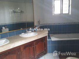 Rabat Sale Zemmour Zaer Na Agdal Riyad Vente Villa Rabat Souissi REF 897 7 卧室 别墅 售