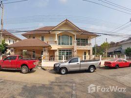 4 Bedrooms House for rent in Khlong Thanon, Bangkok Baan Thongsathit 9