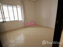 3 غرف النوم شقة للإيجار في NA (Charf), Tanger - Tétouan Location Appartement 110 m²,Tanger Ref: LZ398