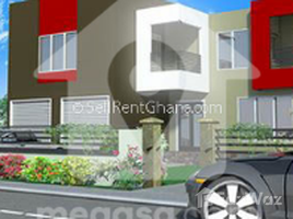 Greater Accra 2 BEDROOM APARTMENT FOR SALE AT TEMA 2 卧室 住宅 售