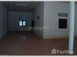 1 Bedroom House for rent in , Vientiane 1 Bedroom House for rent in Sisattanak, Vientiane
