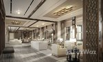 Library / Reading Room at Four Seasons Private Residences