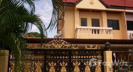 Available Units at Ko Pai House