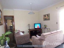 недвижимость, 3 спальни на продажу в Fernando De Noronha, Риу-Гранди-ду-Норти Higienópolis
