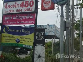 N/A Property for sale in Lat Krabang, Bangkok 283 Sqw Land Allocation In Soi Lat Krabang 38