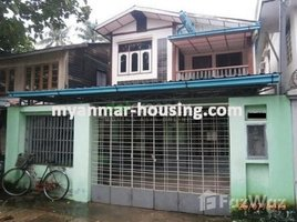 South Okkalapa, ရန်ကုန်တိုင်းဒေသကြီး 2 Bedroom House for sale in South Okkalapa, Yangon တွင် 2 အိပ်ခန်းများ အိမ် ရောင်းရန်အတွက်
