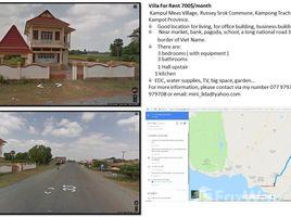 3 Bedrooms Villa for rent in Ruessei Srok Khang Lech, Kampot Other-KH-82396