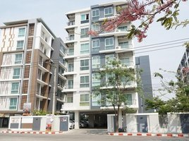 1 Bedroom Property for sale in Nong Pa Khrang, Chiang Mai One Plus Business Park 1