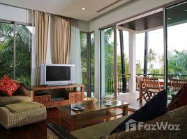 2 Bedrooms Condo for rent in Karon, Phuket Kata Gardens