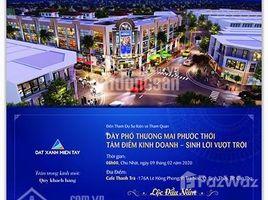 芹苴市 Phuoc Thoi Đòn bẩy hạ tầng làm xôn xao giới đầu tư bất động sản tại quận Ô Môn - Cần Thơ 开间 别墅 售