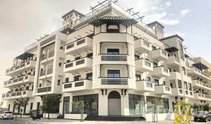 2 غرف النوم شقة للبيع في NA (Zag), Guelmim - Es-Semara Plazzo Residence