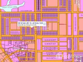 N/A Land for sale in Trang Bom, Dong Nai Đất mặt tiền đường 18m thị trấn Trảng Bom Sổ Riêng Thổ Cư 100% Giá rẻ nhất khu vực Lh: +66 (0) 2 508 8780