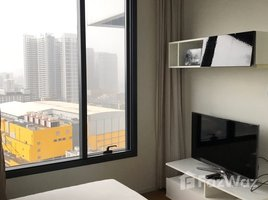 1 Bedroom Condo for sale in Chomphon, Bangkok M Ladprao