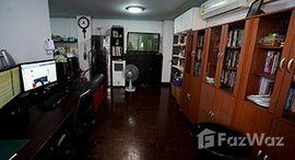 Available Units at Ban Suan Sue Trong