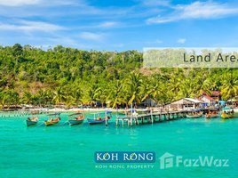 N/A Property for sale in Kaoh Rung, Preah Sihanouk Other-KH-71992