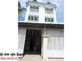 12 Bedrooms House for sale in Boeng Tumpun, Phnom Penh House For Sale