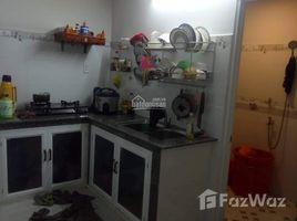 2 Phòng ngủ Nhà mặt tiền bán ở Hòa Hiệp Nam, Đà Nẵng Bán nhà cấp 4 gác đúc kiệt Nguyễn Lương Bằng, giá quá tốt