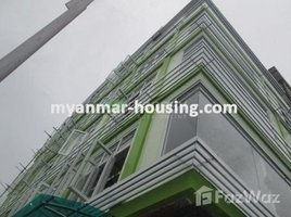 Kayin Pa An 16 Bedroom House for sale in Hlaing, Kayin 16 卧室 屋 售