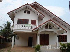 Attapeu 3 Bedroom Villa for sale in Xaysetha, Attapeu 3 卧室 别墅 售