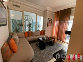 Grand Casablanca Na Moulay Youssef CHARME CALME TERRASSE 1 卧室 住宅 售