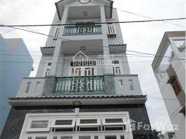 4 Bedrooms House for sale in Binh Hung Hoa, Ho Chi Minh City Nhà SHR, 1 trệt 2 lầu 4PN ,1 sẹc HXH, đường Liên Khu 45, gần UBND Phường BHHB, Bình Tân