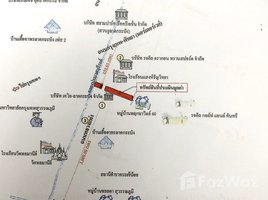 N/A Property for sale in Khlong Sam Prawet, Bangkok Big Land For Sale At Luang Phaeng Road