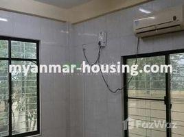 Bogale, ဧရာဝတီ တိုင်းဒေသကြီ 4 Bedroom House for rent in Thin Gan Kyun, Ayeyarwady တွင် 4 အိပ်ခန်းများ အိမ် ငှားရန်အတွက်