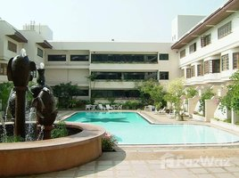 2 Bedrooms Property for sale in Chang Phueak, Chiang Mai Hillside Plaza & Condotel 4