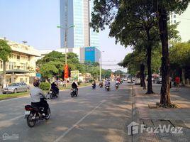 河內市 Ngoc Khanh Bán nhà hai mặt phố Vạn Phúc, Q.ba Đình Dt 45m2 giá 14,5 tỷ 5 卧室 别墅 售