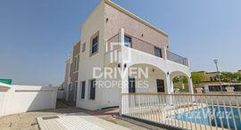 Available Units at Jumeirah Park Homes