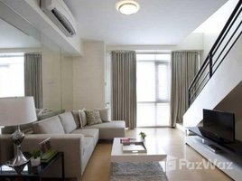 1 Bedroom Condo for sale in Taguig City, Metro Manila Avant at The Fort