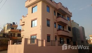 8 Bedrooms Property for sale in Imadol, Kathmandu