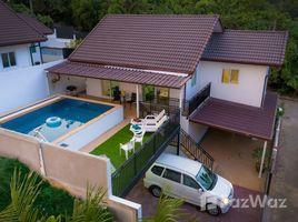 2 Bedrooms House for sale in Chalong, Phuket Baan Joy 2 Bedroom Villa near Kata Beach