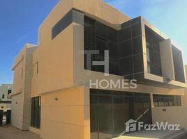 3 غرف النوم فيلا للبيع في NA (Zag), Guelmim - Es-Semara End unit | 3 Bedroom | Opposite The Park | THM
