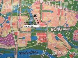 河內市 Van Noi Chính chủ bán lô đấu giá Vân Nội Đông Anh, 2MT chia 3 lô ô tô vào N/A 土地 售