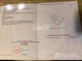 N/A Land for sale in Yen Vien, Hanoi Bán đất Thị trấn Yên Viên, Huyện Gia Lâm, TP Hà Nội. Diện tích: 63.7m2, rộng: 5m, dài: 12.74m