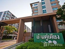 2 Bedrooms Condo for rent in Nong Kae, Hua Hin Baan Koo Kiang