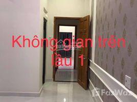 平陽省 Dong Hoa Bán nhà chính chủ diện tích 77m2, 2 lầu 1 trệt, mặt tiền phường Đông Hòa, Dĩ An, giá 3 tỷ 800tr 开间 屋 售