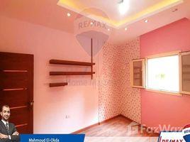 3 غرف النوم شقة للبيع في , Ad Daqahliyah شقه للبيع بالمنصورة _ فاصل الزعفران وحي الجامعة