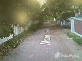 N/A Land for sale in Nong Prue, Pattaya 794 Sqm Land Plot For Sale In Pattaya