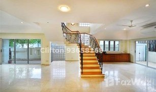 4 Bedrooms Property for sale in Holland road, Central Region