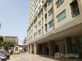 1 Bedroom Property for sale in Hua Mak, Bangkok Lumpini Ville Ramkhamhaeng 60/2