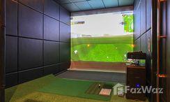 Photos 1 of the Golf Simulator at Laviq Sukhumvit 57