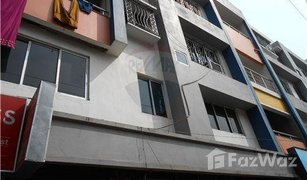 3 Bedrooms Property for sale in Alipur, West Bengal Tollyganj